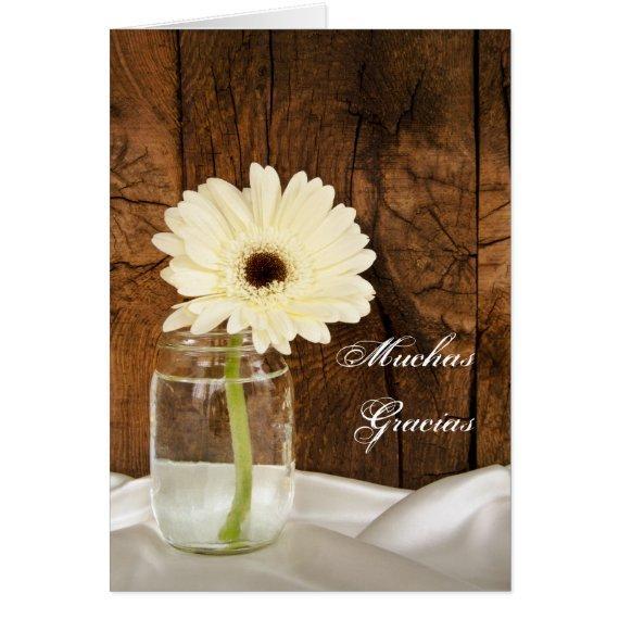 Mason Jar and White Daisy Spanish Thank You Note Greeting