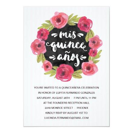 Pink Roses | Floral Quinceanera Party Invitations