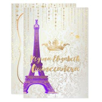 /Eiffel Tower/Parisian Princess/Purple