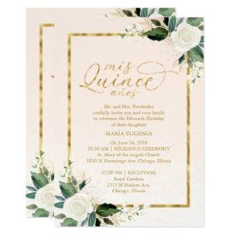 Bilingual Pink Gold Foil