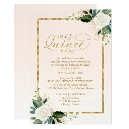 Quinceanera Invitation Pink Gold Foil Floral