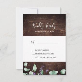Rustic Lavender | Wooden Simple RSVP Card